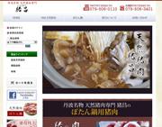 丹波篠山天然猪肉専門 猪昌