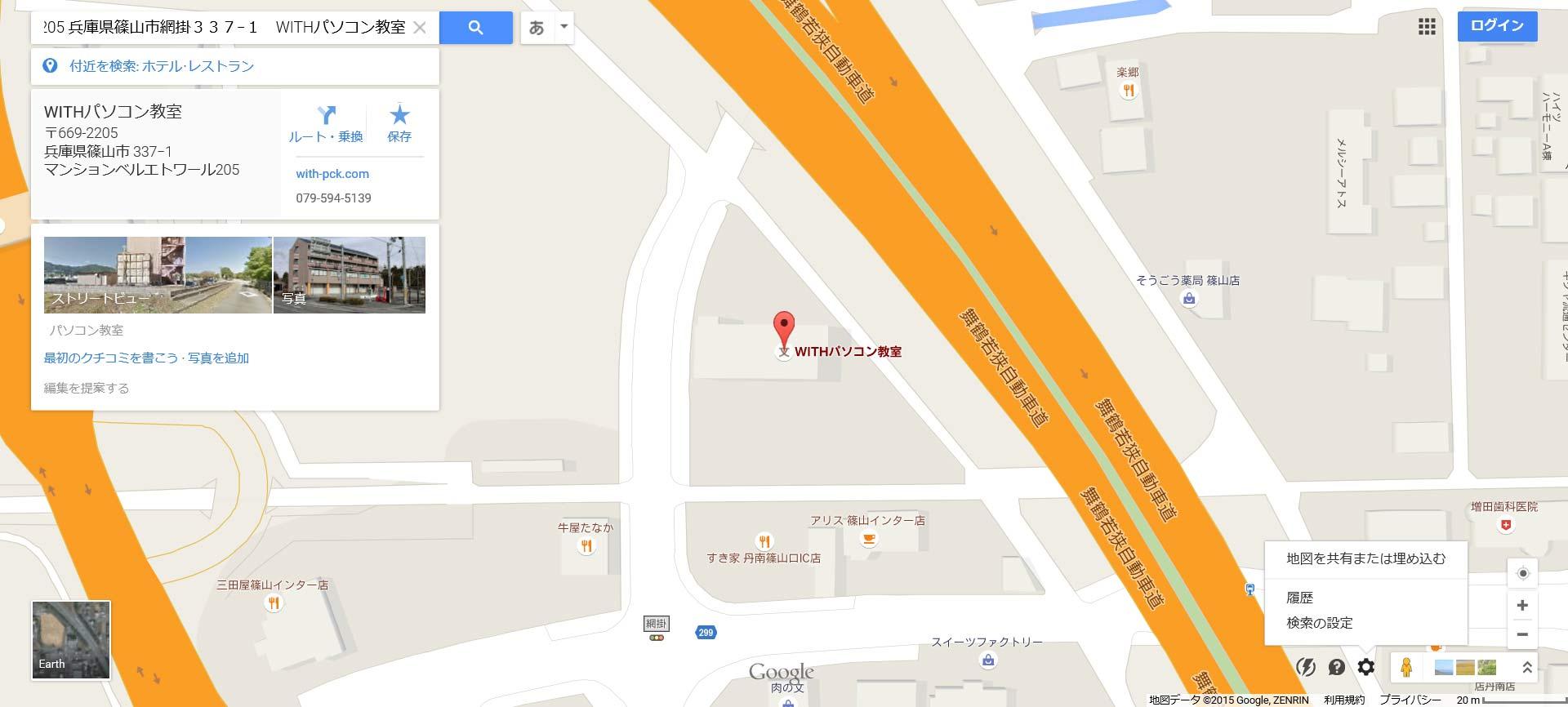 Google1マップ