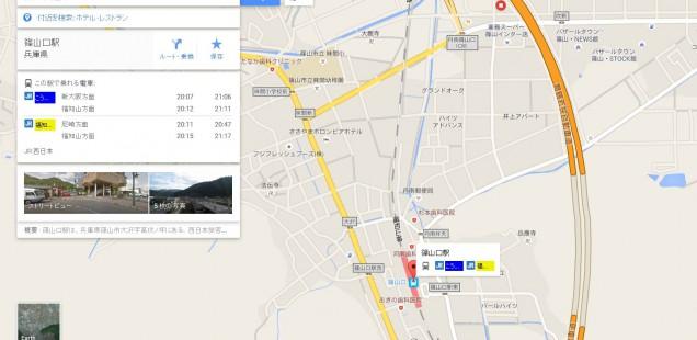 Google マップをWebサイトに埋め込む