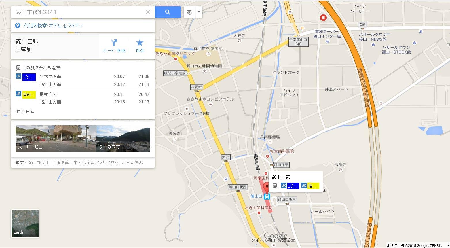 グーグルマップ検索ルート