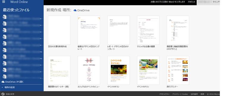office-online1