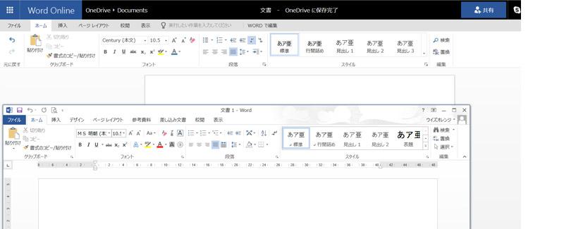office-online3